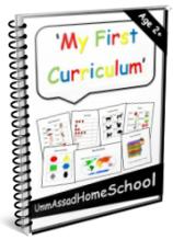 myfirstcurriculumbinderbookimg