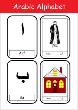 arabicalphabetflashcardsstore