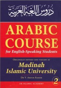 ArabicCourseVol2
