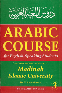 arabicmadinah book3