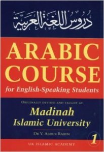 arabicmadinahbook1