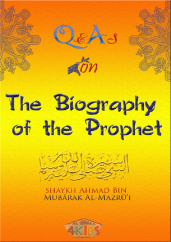 biographyoftheprophet